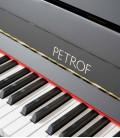 Foto detalhe teclado do Piano Vertical Petrof P122 N2